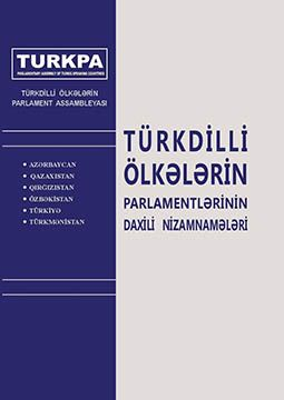 Internal Regulations of the Parliaments of Turkic-speaking Countries